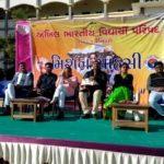 રાધનપુર ખાતે અખિલ ભારતીય વિદ્યાર્થી પરિષદ ગુજરાત દ્વારા પાંચ દિવસનો કાર્યક્રમ યોજાયેલ