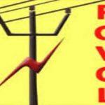 રાજકોટ શહેર ૧૦૦ યુનિટ સુધીના બીલો માફ કરી દેવાની જાહેરાત બાદ આટલા મોટા બીલોથી ગ્રાહકોમાં ભૂકંપ