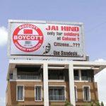 રાજકોટ શહેર સહિત રાજયભરમાં ચીની બનાવટના માલનો બહિષ્કાર કરવાની લોકલાગણી બની છે