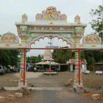 જોડિયા તાલુકાના ખીરી ગામે તા.05.07.2020 ને રવિવારના રોજ શ્રી રામ આશ્રમ ખાતે ગુરૂ પૂર્ણિમાનો કાર્યક્રમ રદ કરવામાં આવ્યો છે