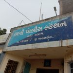 વડગામ ના પીરોજપુરા ગામેથી શંકાસ્પદ બાયોડીઝલ ના વેચાણ નો પરદાફાર્શ કરતી છાપી પોલીસ